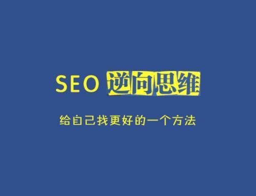 老站长排名顶替,需网站内容创新优化配合