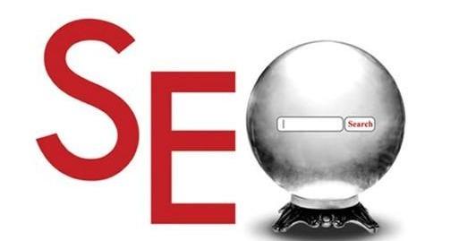 网站优化SEO对其思维进行跳跃性服务