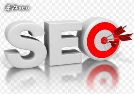 网站SEO数据监控,定位侧重引导