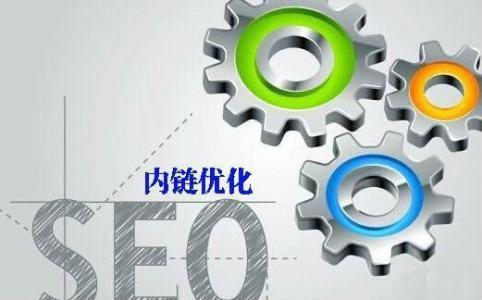 SEO优化网站内链的体量标准