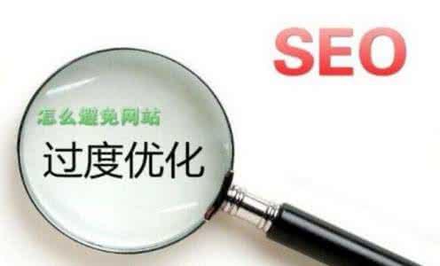 站内流量数据监控,SEO排名监控