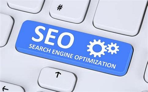 怎么把网站关键词优化排名到搜索引擎首页?