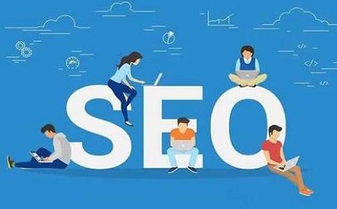 重庆seo做好网站优化有哪些注意的?