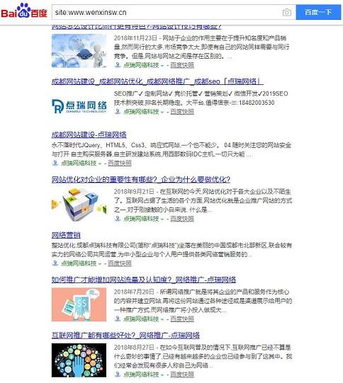 重庆网站推广时搜索出图的原理是什么?